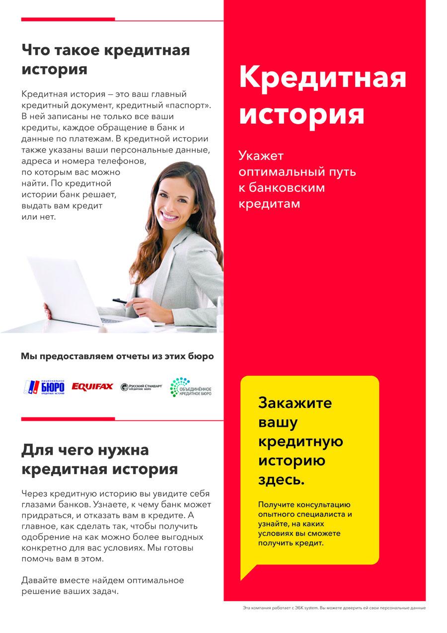взять микрозайм безработному в москве в fastzaimy.ru