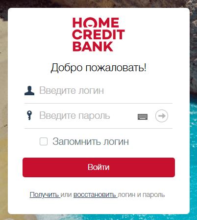 Оформить кредит в банке с 20 лет