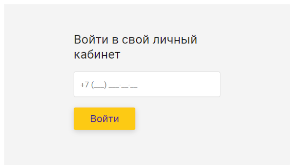 Займ на карту с плохой ки украина