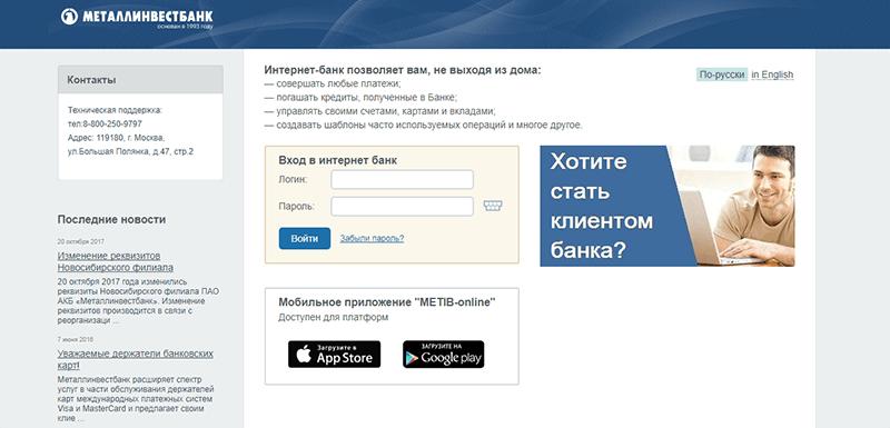 онлайн калькулятор потребительского кредита в сбербанке с досрочным погашением