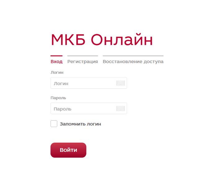 Лицо московского кредитного банка