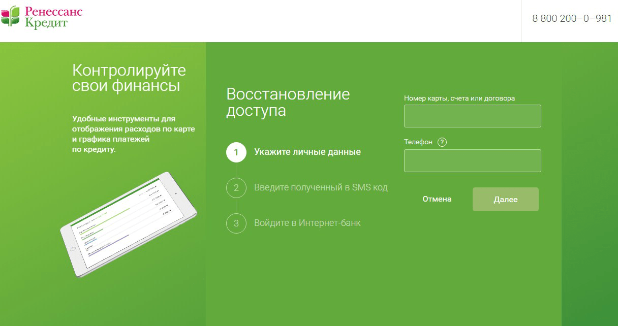 контакты букинг ком в москве горячая линия телефон
