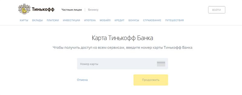 Урал кредит зачисление
