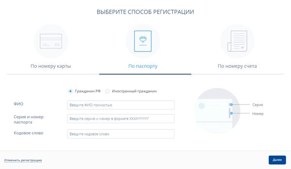 райффайзенбанк подать заявку на ипотеку онлайн