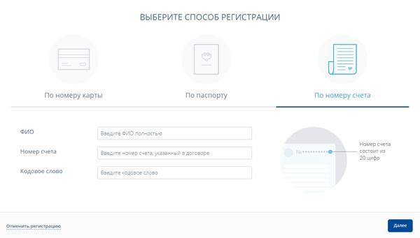 восточный официальный сайт кредиты физическим лицам