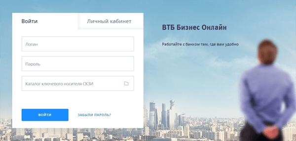кредит европа банк на московском проспекте 173