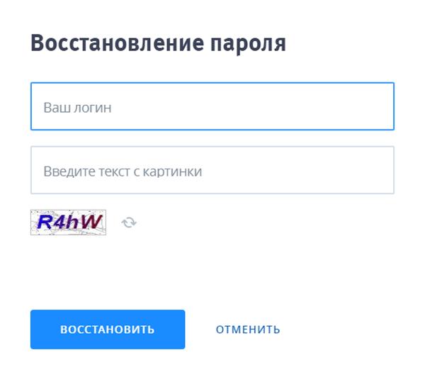 почта банк оставить заявку на кредит наличными онлайн заявка