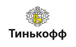 Розыгрыш бесплатного автокредита в Тинькофф