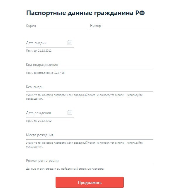 заявка на кредитную карту хоум кредит банк онлайн