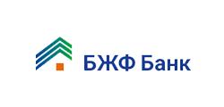 Кредит в Банке Жилищного Финансирования