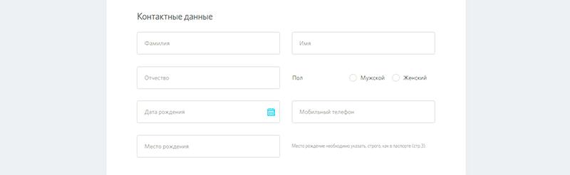 личный кабинет хоум кредит банк по номеру телефона и дате рождения сделать заявку в банк русский стандарт