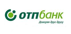 Кредит в ОТП Банке
