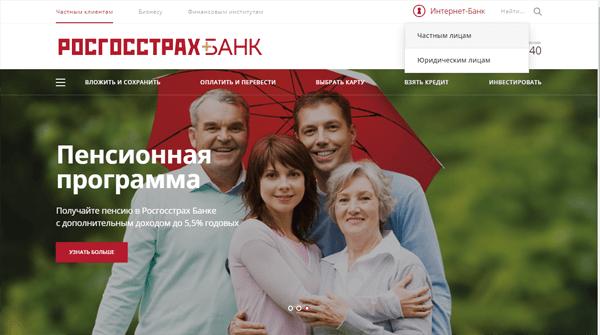 восточный банк кредит наличными онлайн заявка москва