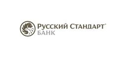 Кредит в банке Русский Стандарт