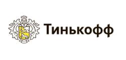 тинькофф кредит контакты взять кредит 6000000 рублей