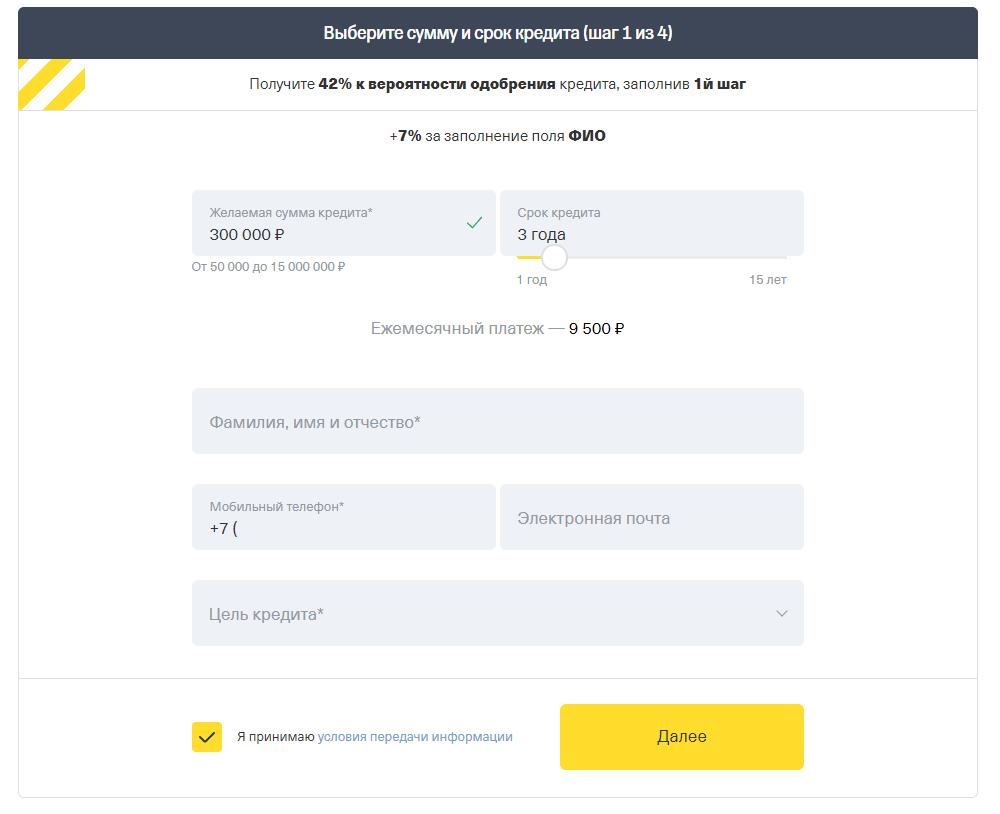 альфа банк расчетный счет онлайн