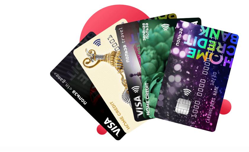 Хоум Кредит выпускает 4 типа дебетовых карт Польза