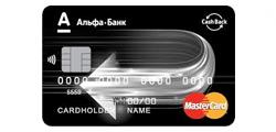 Лучшие дебетовые карты с кэшбеком на азс otpbank ru card