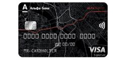 Обзор кредитной карты Авангард - AirBonus
