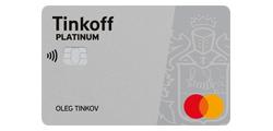 Лучшие кредитные карты отзывы