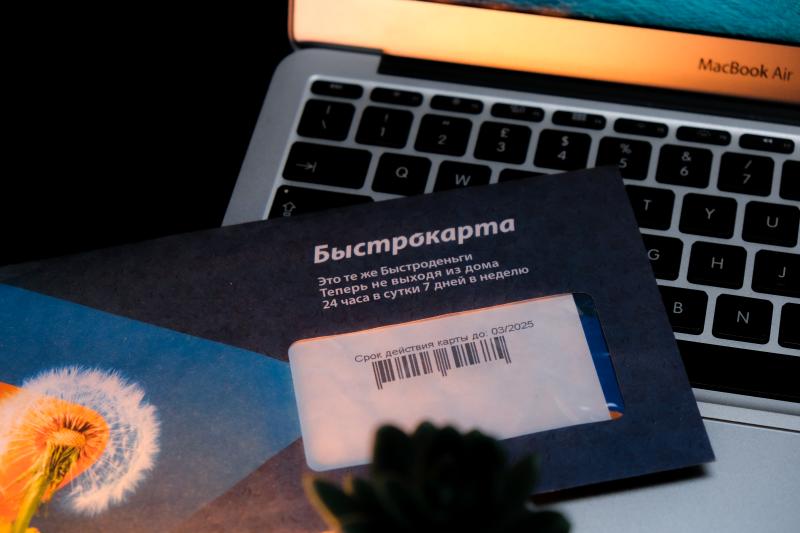 как платить кредит в мтс банке через сбербанк онлайн