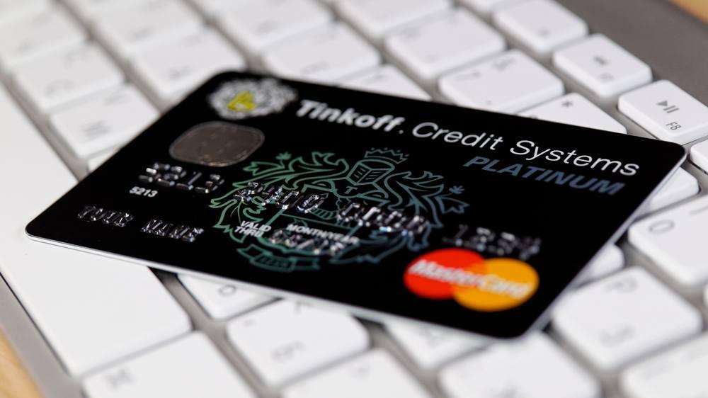 Тинькофф личный кредит наличными