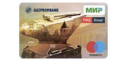 оформить кредитную карту тинькофф через интернет спб