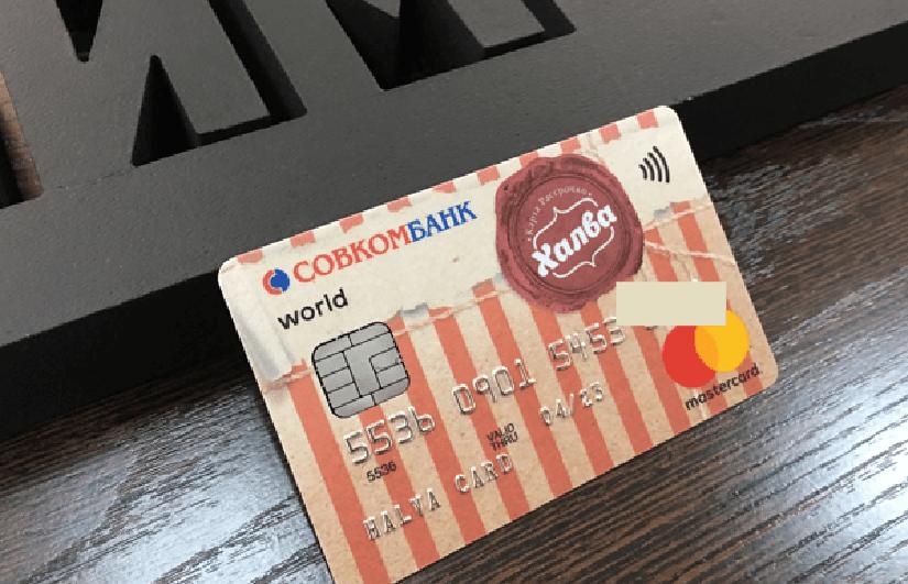 кредиты под 0 процентов на 30 дней