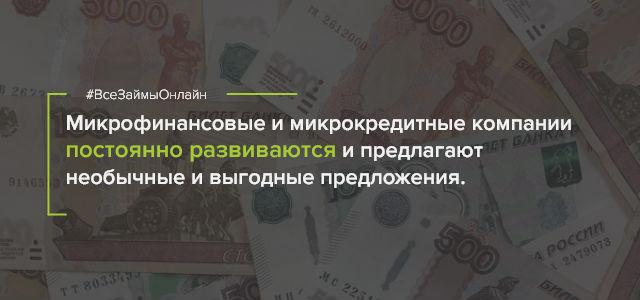 взять кредит на карту creditoros ru