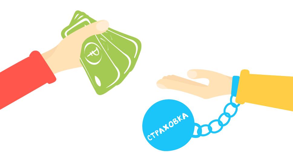 Отражается кредиту