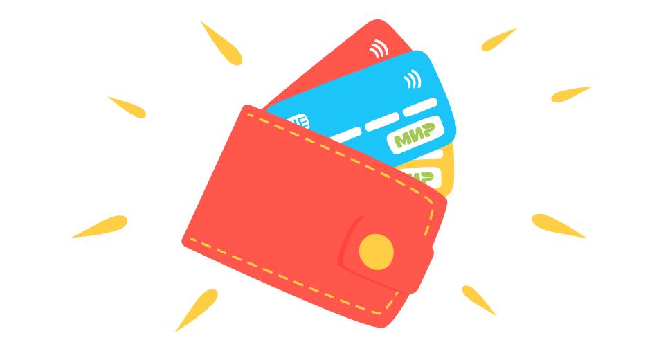 Кредитная карта ренессанс кредит условия пользования снятие наличных