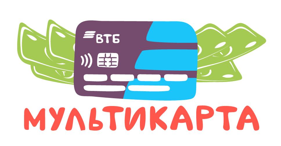 кредитная карта втб 24 101 день альфа банк солигорск кредит