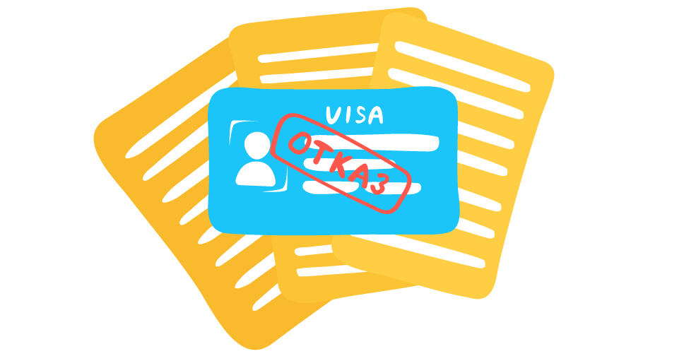 Как узнать долги для выезда за границу