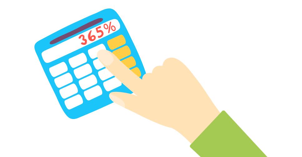 Расчет задолженности по договору займа