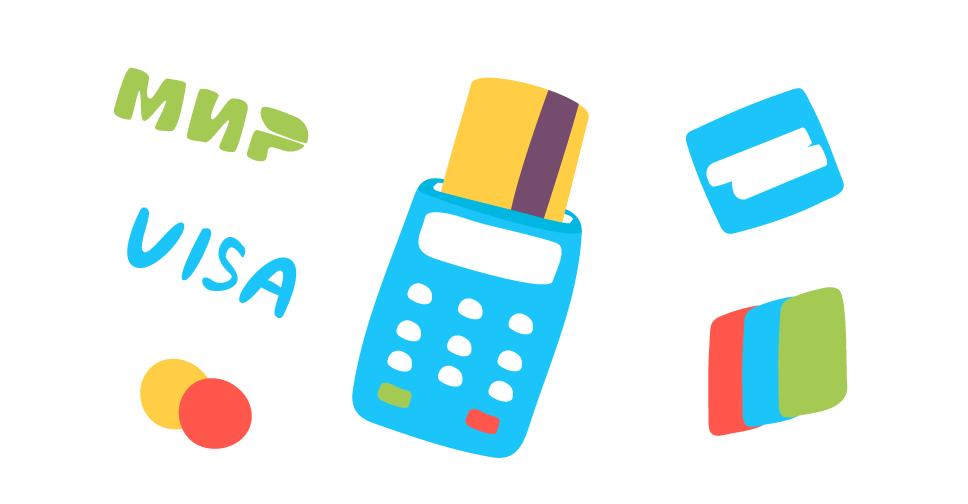 Типы платежных систем