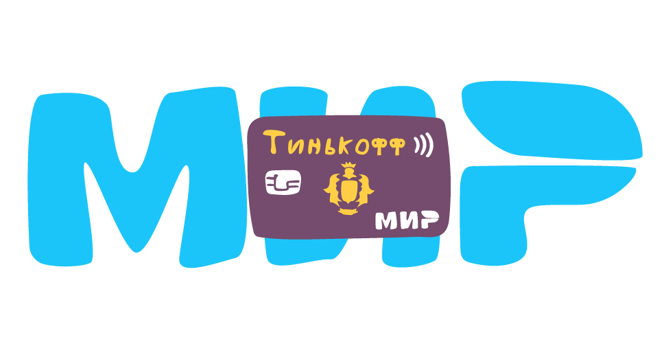 кредитные карты по паспорту с моментальным решением екатеринбург