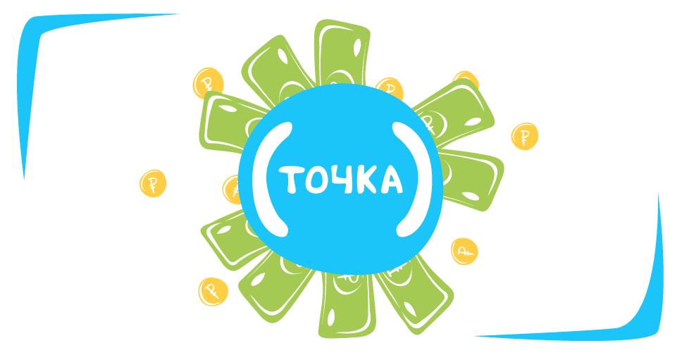 публичное акционерное общество сбербанк россии реквизиты расчетный счет