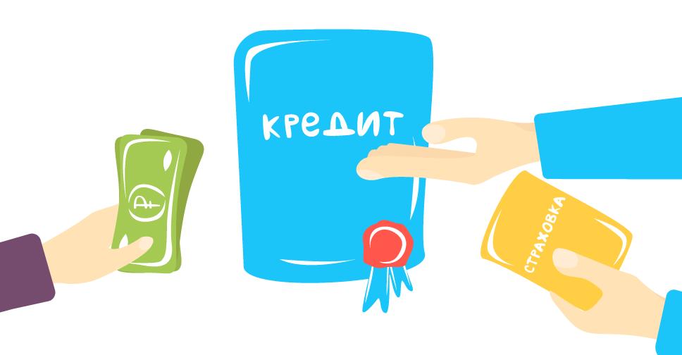 Днс омск кредиты омск