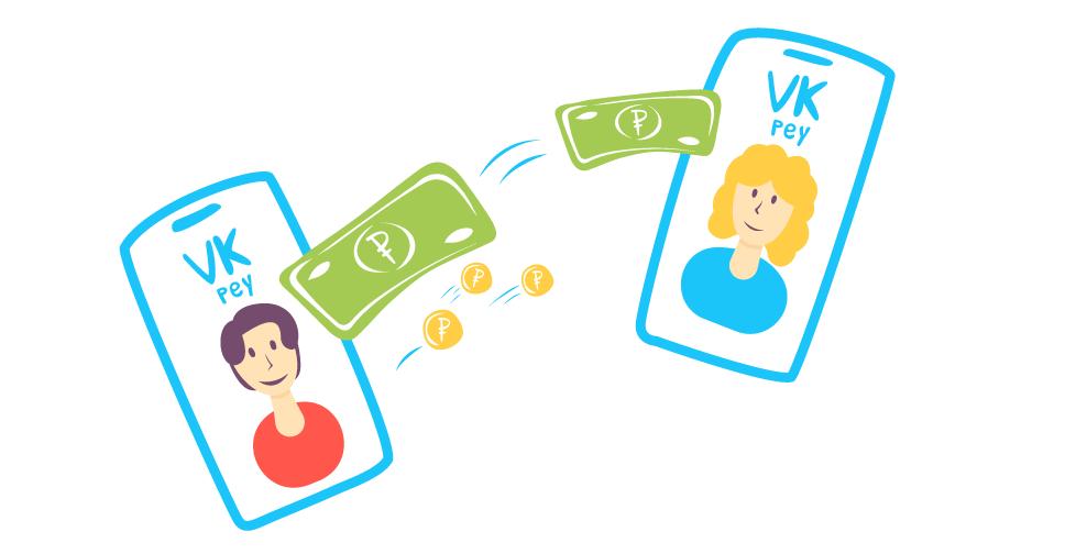 Что представляет из себя vk pay