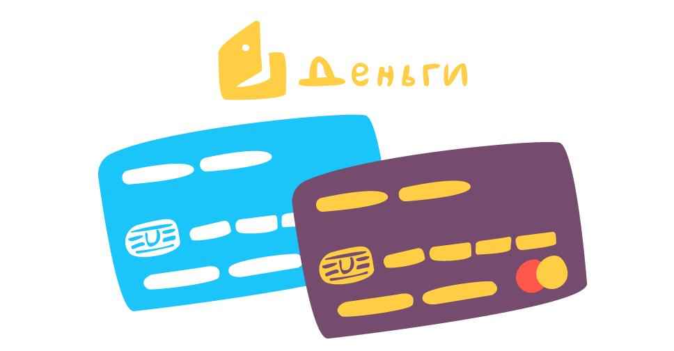 кредитна¤ карта с плохой кредитной историей без отказа в екатеринбурге