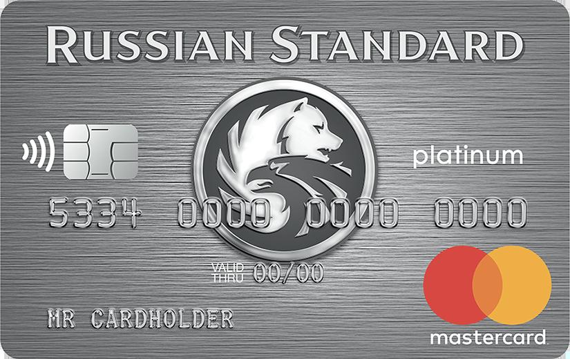кредитная карта халва условия снятия наличных