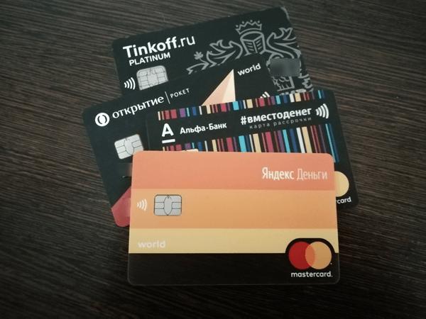 как пополнить счет мтс с банковской карты рнкб