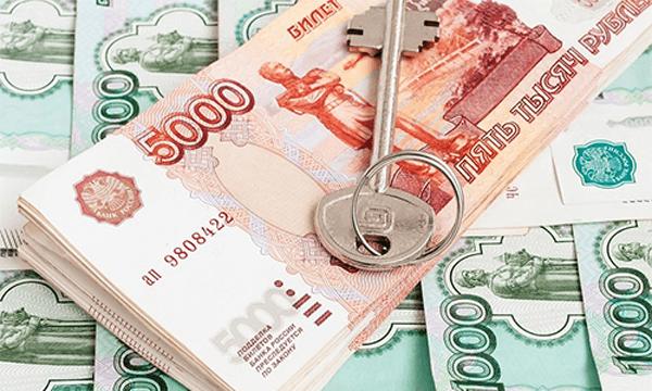 Оформление займа в банке