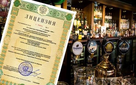 Торговля вином без лицензии