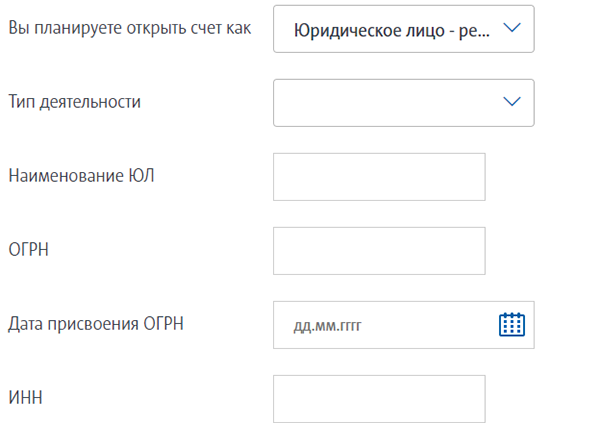 транскапиталбанк клиент банк онлайн для юридических лиц