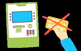 Ли отследить кредитную карту