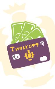 инвест займ ру займы мили онлайн заявка