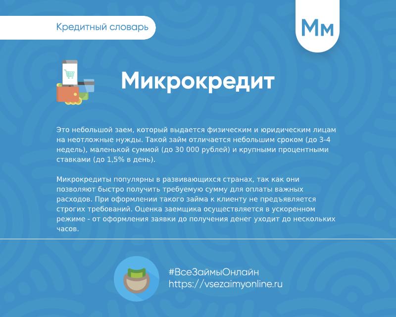 Выгодный кредит vam groshi com ua