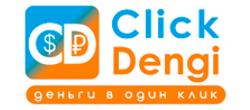 КликДеньги