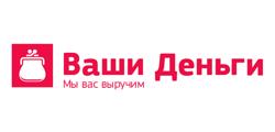 https://vsezaimyonline.ru/images/zajm/mfovashidengi